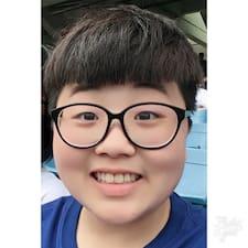 Profil Pengguna 東