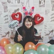 晴香 User Profile
