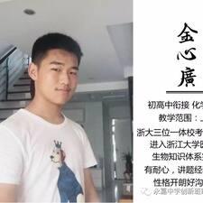 心广 User Profile