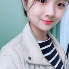 Siyu User Profile