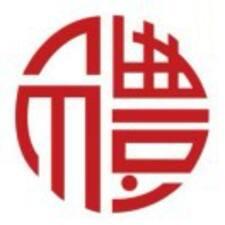 Profil Pengguna 建洪