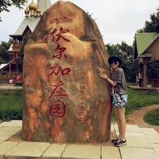 Nutzerprofil von 子馨