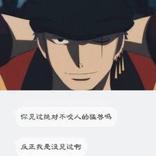 Profil utilisateur de 屈珊