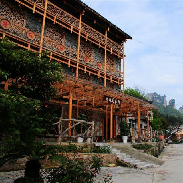 Guidebook for Zhangjiajie