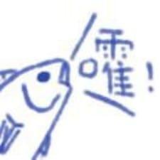 欢 User Profile