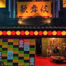 Khaosan Tokyo Kabuki님의 사용자 프로필