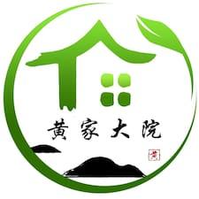 Shaohong User Profile