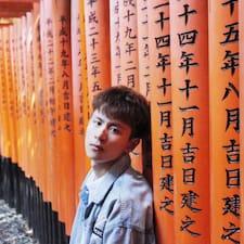 诗翰 User Profile