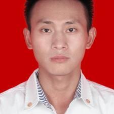 Profil Pengguna 建文