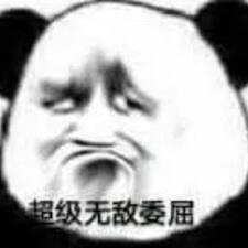 书婷 Kullanıcı Profili