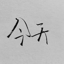 子牛 User Profile