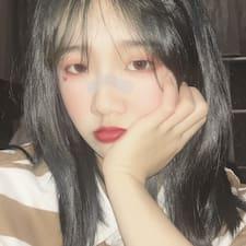 雯婧 User Profile