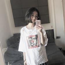 夏蓝 User Profile