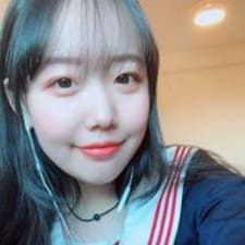 Perfil do utilizador de Xinyi