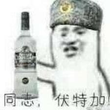 Perfil de usuario de 乐安