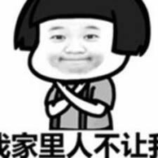 可乐 - Profil Użytkownika