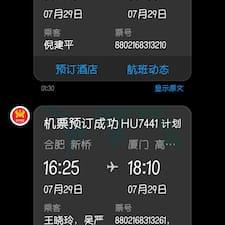 建平 Kullanıcı Profili