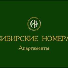 Nutzerprofil von Сибирские Номера