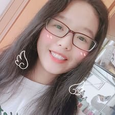 楚文 Kullanıcı Profili