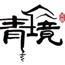波 is a superhost.