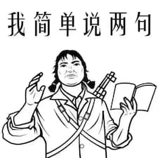 Nutzerprofil von 从礼