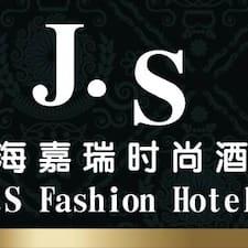 Perfil de usuario de 嘉瑞时尚酒店