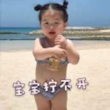 A 花卷小姐 felhasználói profilja