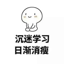 Профиль пользователя PengJu