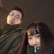 嘉轩 User Profile