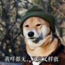 Nutzerprofil von 浩楠