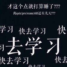 Profil utilisateur de 毅星