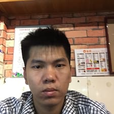 Profil utilisateur de 汉城