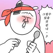 Профиль пользователя Seung Ah