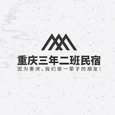 Nutzerprofil von 重庆三年二班