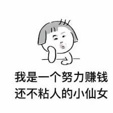 姚雨佳 User Profile