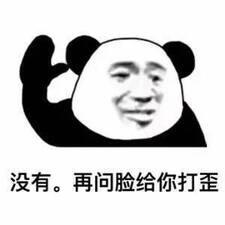 Profil Pengguna 志清
