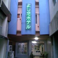 Profil Pengguna Yoshida Hotel