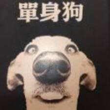 Perfil de usuario de 思恒