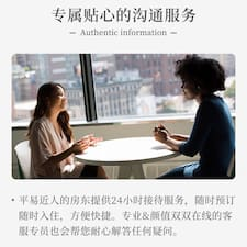 君港湾民宿 User Profile
