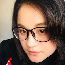 Peiyi User Profile