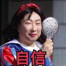 Профіль користувача 海旭