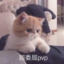 Nutzerprofil von 馨忆