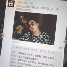 希琨 User Profile