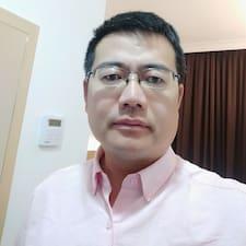 Notandalýsing 江