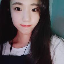 수현 Kullanıcı Profili
