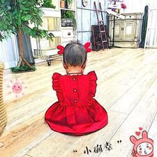 维桃 User Profile