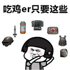 Bei - Profil Użytkownika
