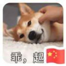 Perfil de usuario de ~~源~~