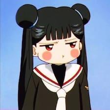 โพรไฟล์ผู้ใช้ Miko