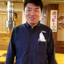 Inkwon User Profile